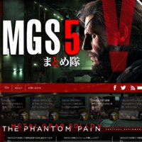 MGS5 まとめ隊